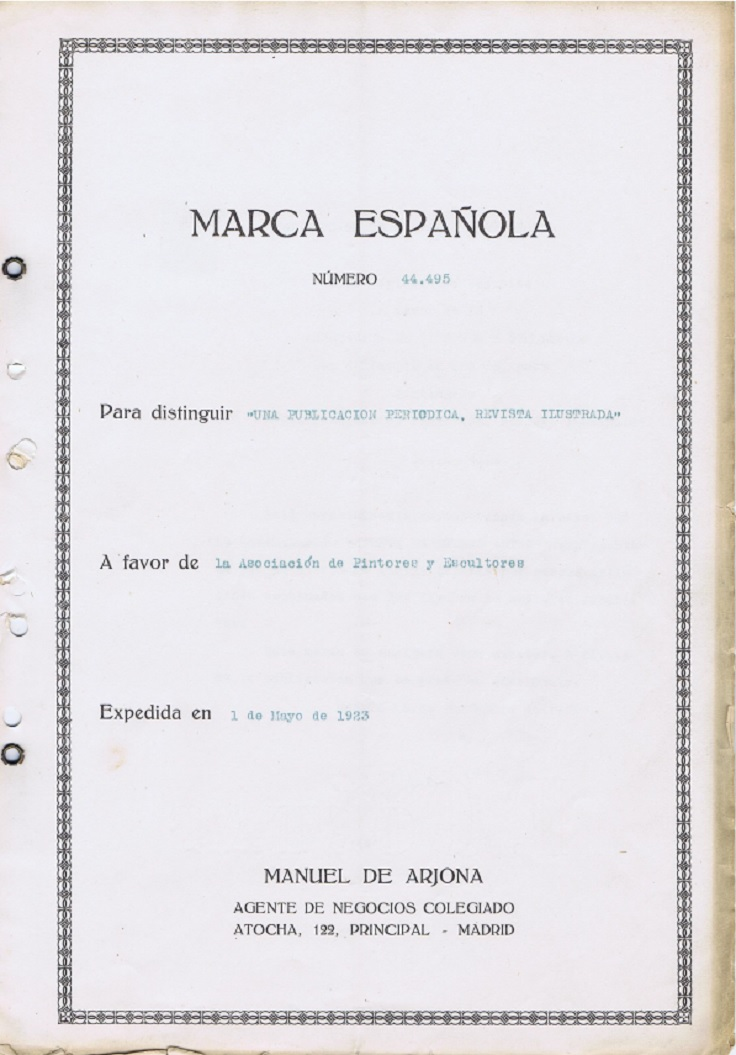 marca-espanola-1